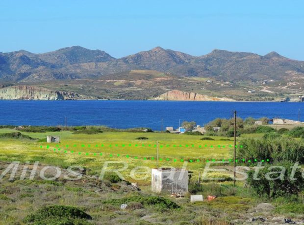 Land for sale in Pollonia Milos, 2.325 m2